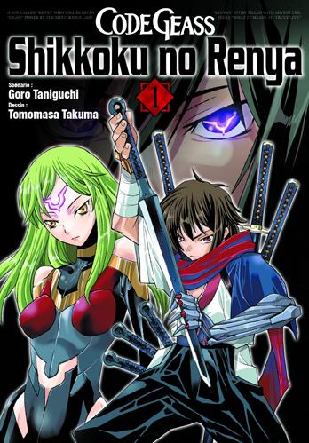 Code Geass : Shikkoku No Renya Tome 1 [Manga] [MULTI]